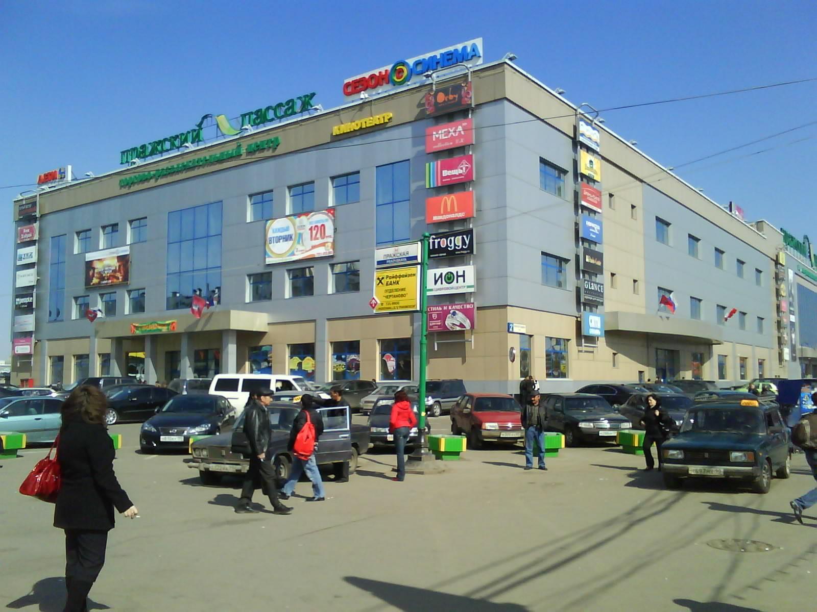 анкеты дешевых индивидуалок москвы