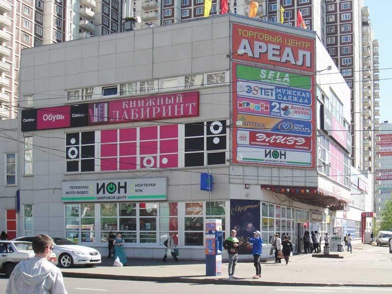 Торговый центр в кузьминках около метро