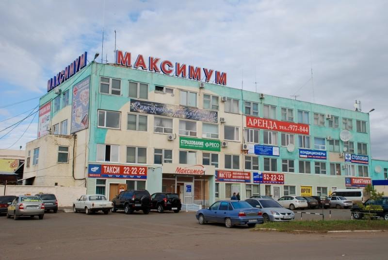 ТК Максимум